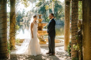 Airlie Gardens Wedding first look